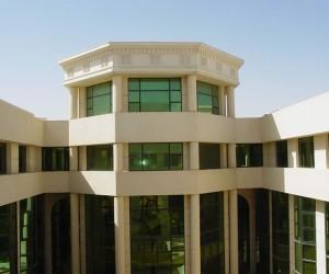 Outdoor of MSA University Campus