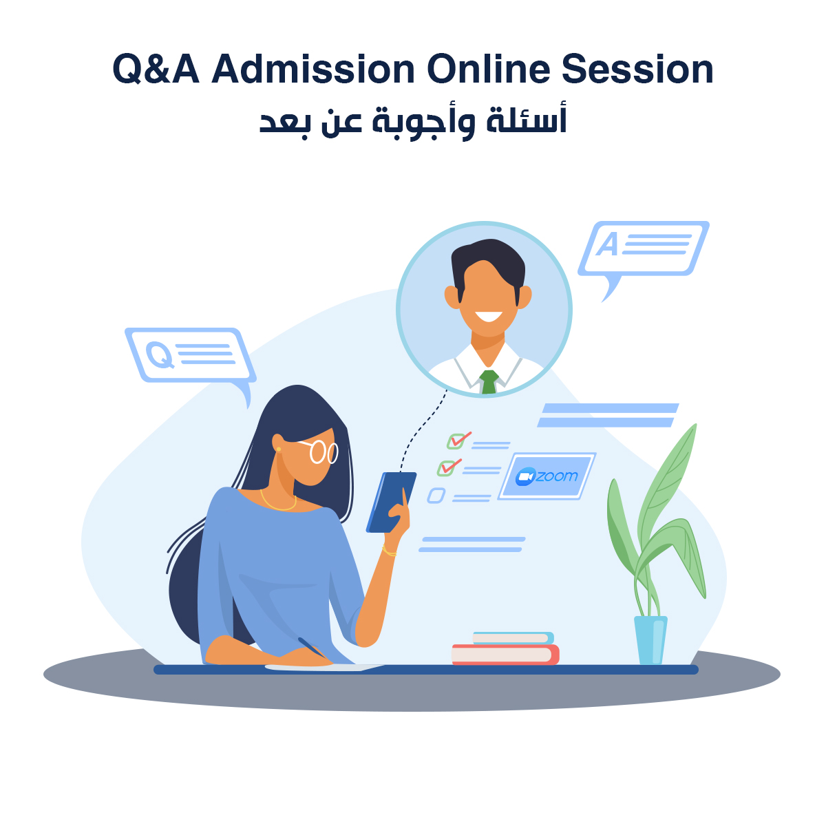 Q&A <strong>Admission Online Session</strong><br /> أسئلة وأجوبة عن بعد