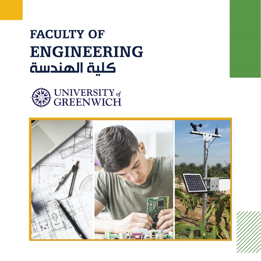Faculty's <strong>Admission Requirements</strong>