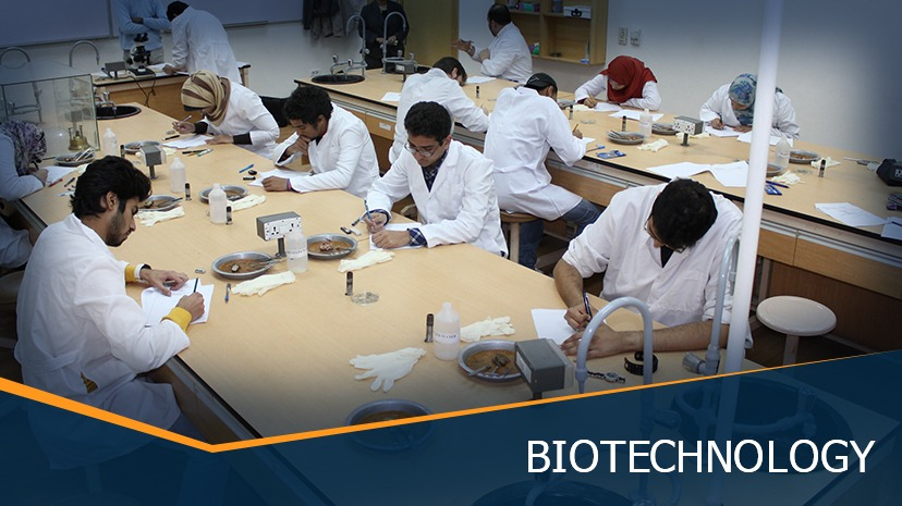MSA University - Biotechnology Admission Requirements