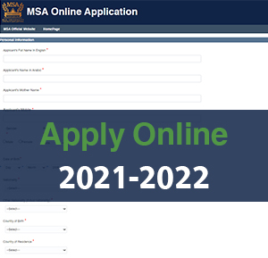 MSA University - Apply Online for Admission
