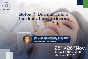 Botox and Dermal Fillers for Dental Practitioners