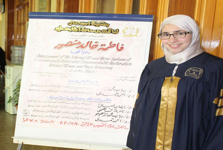Dr. Fatima Khaled Mansour obtained the master's degree
