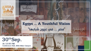 Egypt: A Youthful Look symposium