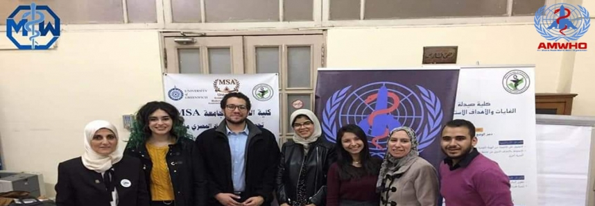 MWHO of MSA & Ain Shams are now partners