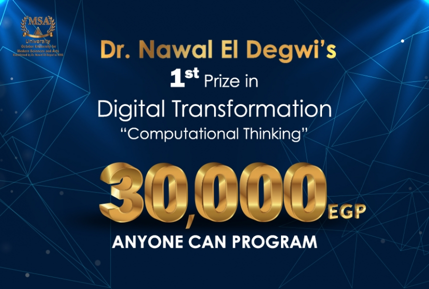 1st competition in Digital Transformation