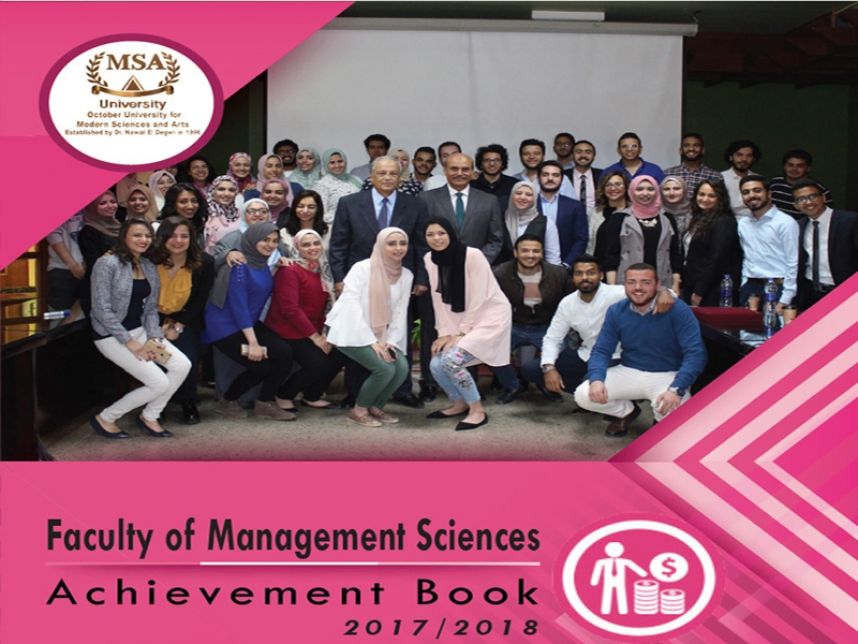 Management Sciences Achievement Book 2017-2018