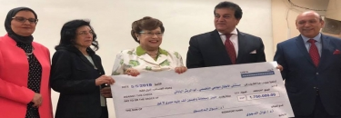 Dr. Nawal Charitable Patronage of Abou El Reish Children's Hospital